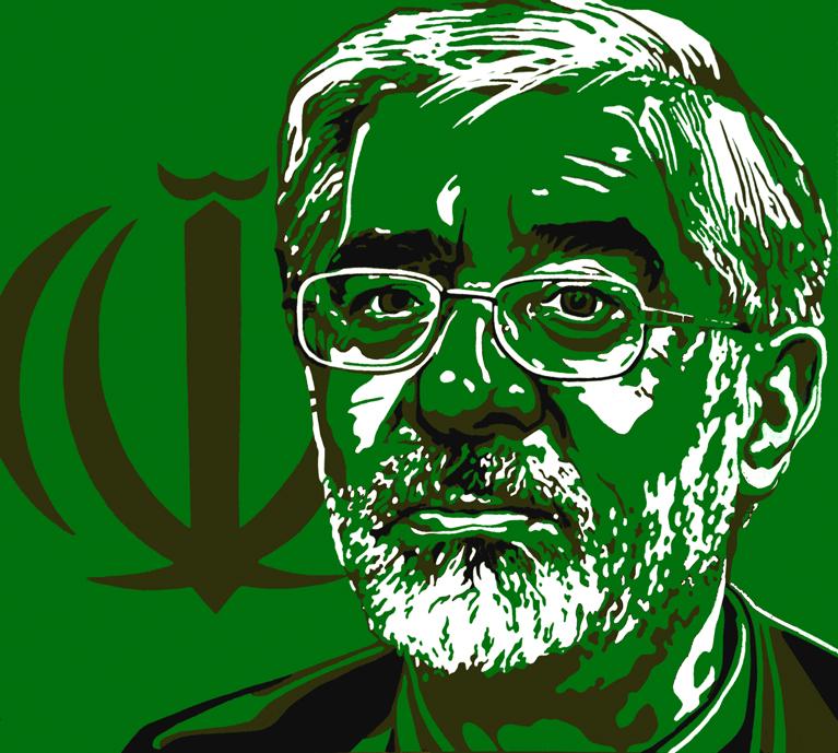 Copyright: www.impiart.com
